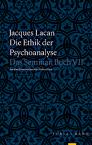 Jacques Lacan, Seminar 7, Ethik, Turia und Kant 2016, Titelseite