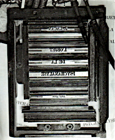 Jacques Lacan, Seminar 13, L'objet, Version Roussan 2006